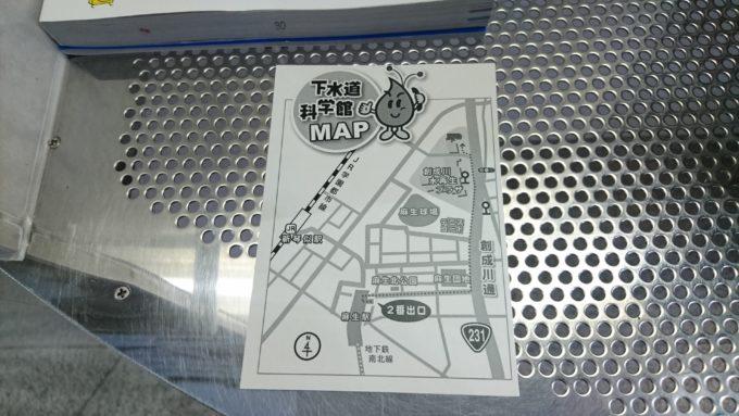 下水道科学館の周辺地図