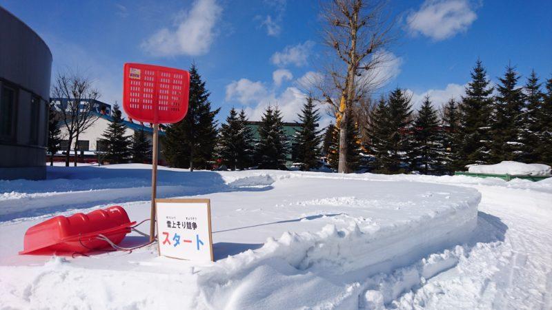 雪上そり競争