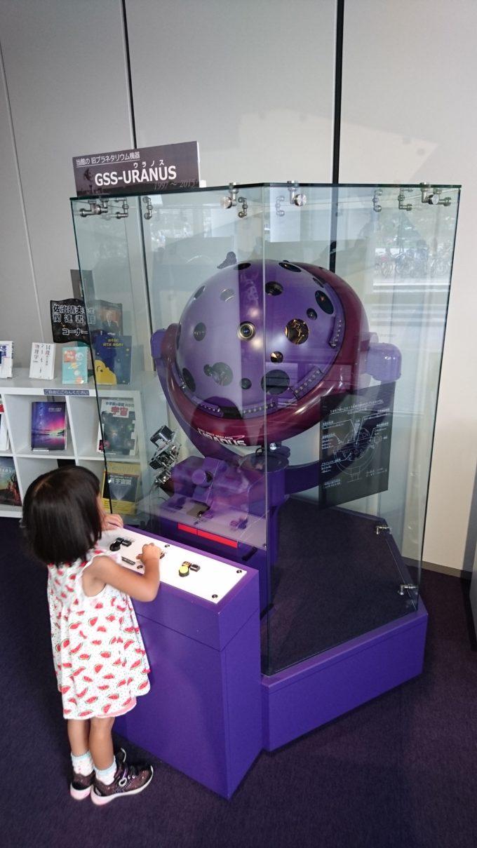 札幌市青少年科学館の旧プラネタリウム機器「GSS-URANUS(ウラノス)」