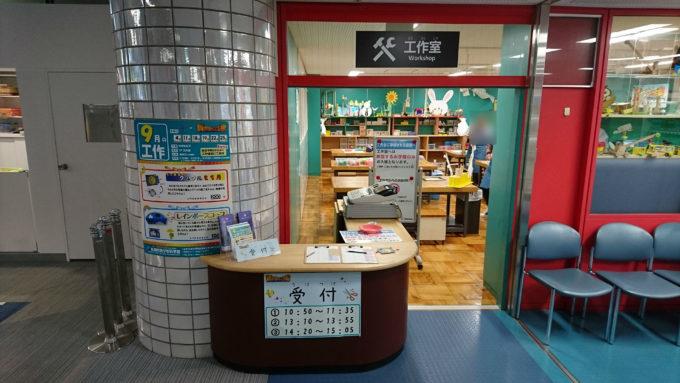 小学生と中学生を対象にした科学館の工作室