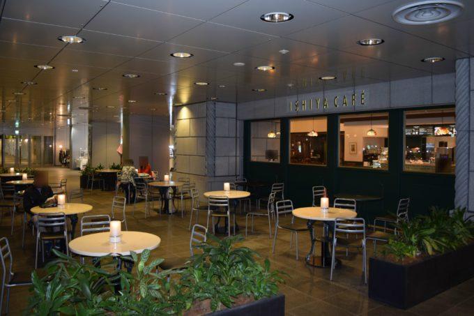 札幌駅前通地下広場チカホ札幌大通西4ビルB2F休憩スペース