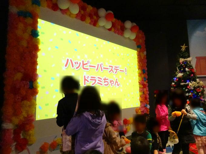 ドラミちゃんの誕生日