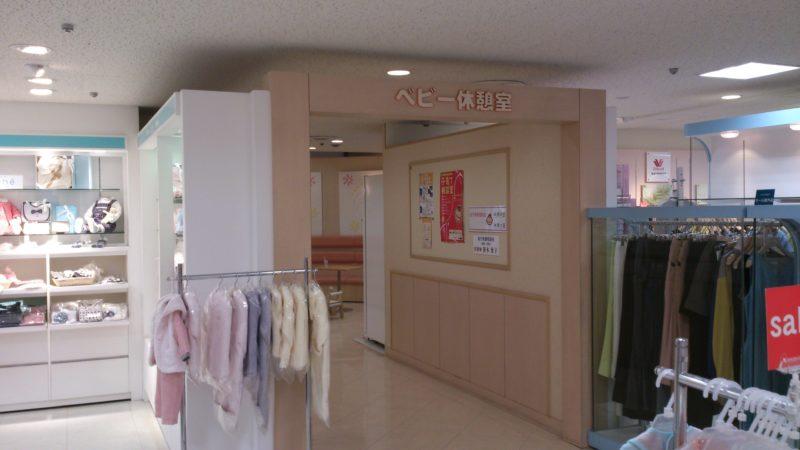東急百貨店さっぽろ店ベビー休憩室8Fのベビー・子供服・玩具売り場の奥にあるベビー休憩室