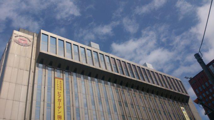 東急百貨店さっぽろ店屋上(11階)