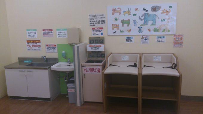 赤ちゃん休憩室