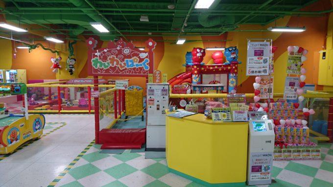 モーリーファンタジー釧路昭和店わいわいぱーく(北海道釧路市昭和中央)