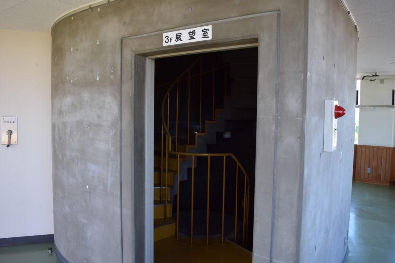 900草原展望館