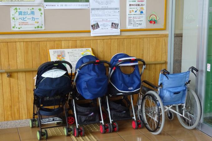 ビジターセンターではベビーカーと車椅子の貸出