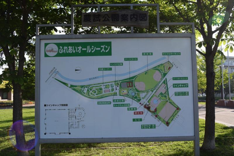農試公園の地図看板