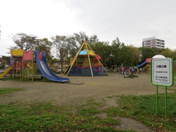 2014年当時の北園公園