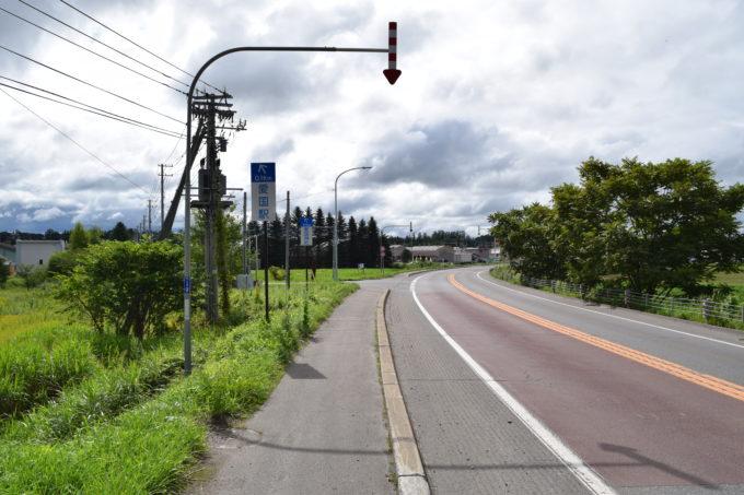 国道236号(広尾国道)