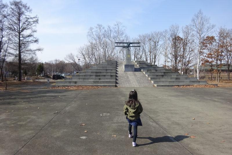 千歳空港公園(北海道千歳市柏台南)
