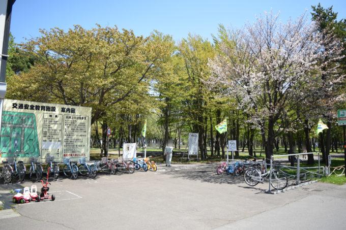 千歳市交通安全教育施設交通公園(北海道千歳市花園)