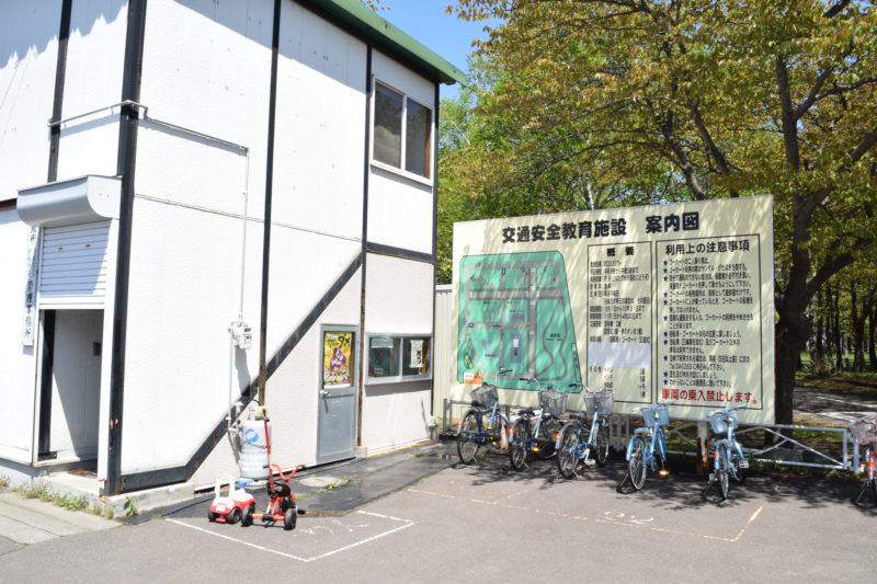 千歳市交通安全教育施設の管理棟