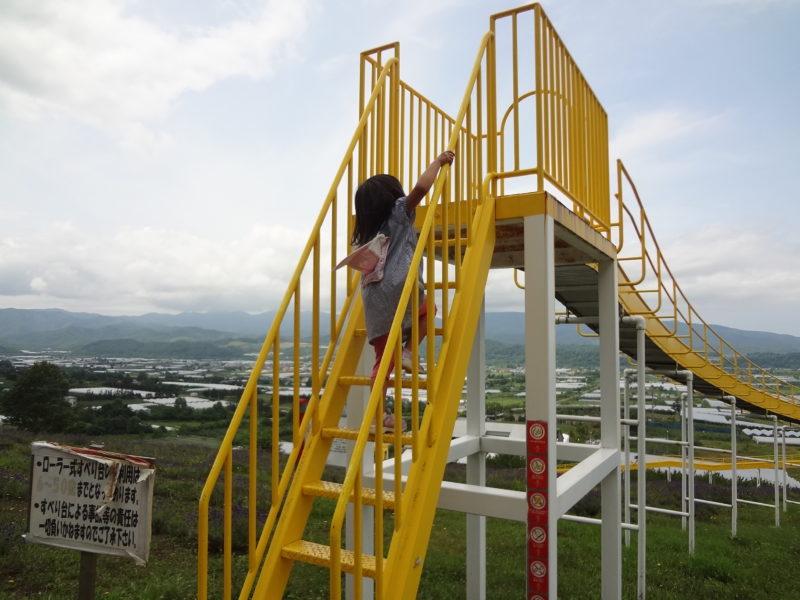 展望ジャンボ滑り台階段