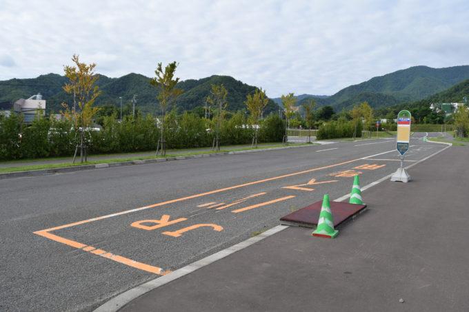 JR北海道バス「五天山公園」バス停