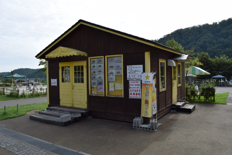 五天山公園の売店
