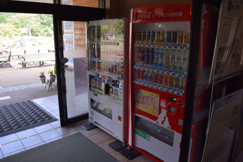 五天山公園管理事務所内の自動販売機