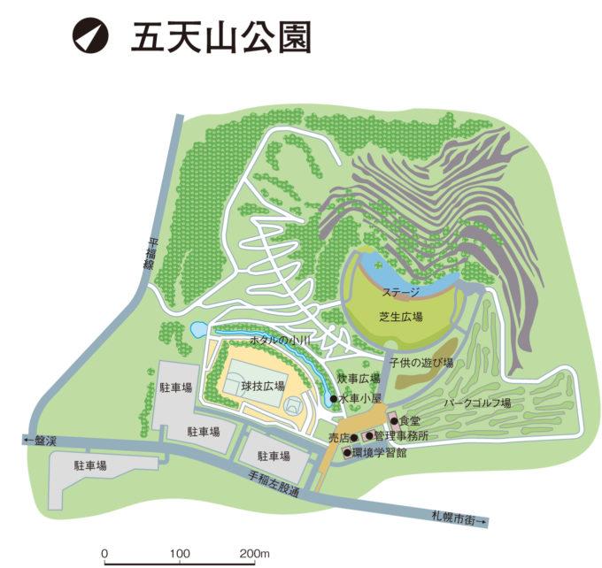 五天山公園全体図