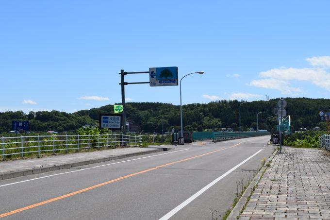 国道38号線(十勝国道)から道道320号線へ