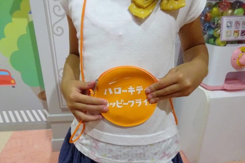 ハッピーメダルが10枚入った可愛いハローキティハッピーフライトのオリジナル財布