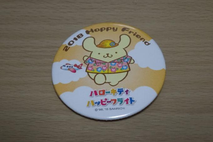 ハローキティハッピーフライト「ポムポムプリン」缶バッジ2018