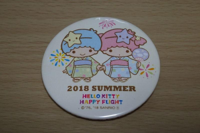 ハローキティハッピーフライト「キキララ」缶バッジ2018夏