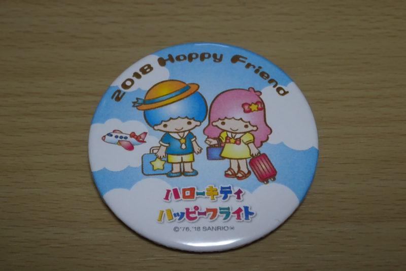 ハローキティハッピーフライト「キキララ」缶バッジ2018