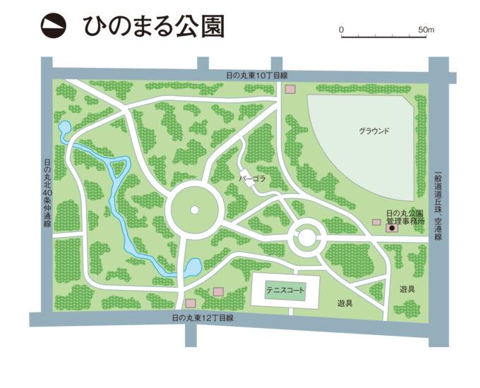 ひのまる公園全体図