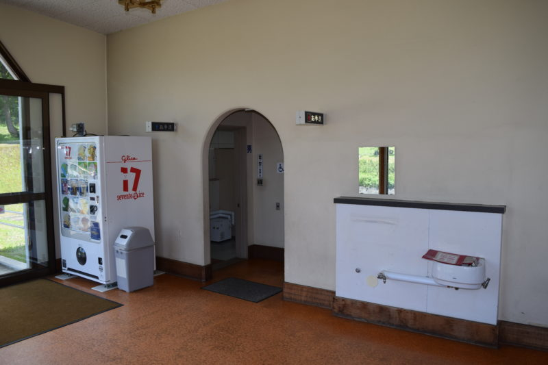 レストハウス内のトイレ