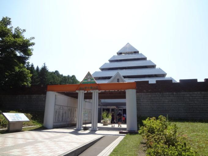 北海道子どもの国ピラミッド