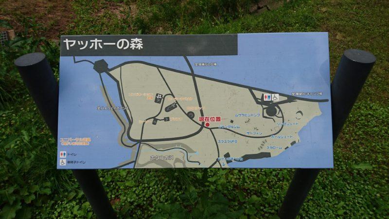 ヤッホーの森の案内図