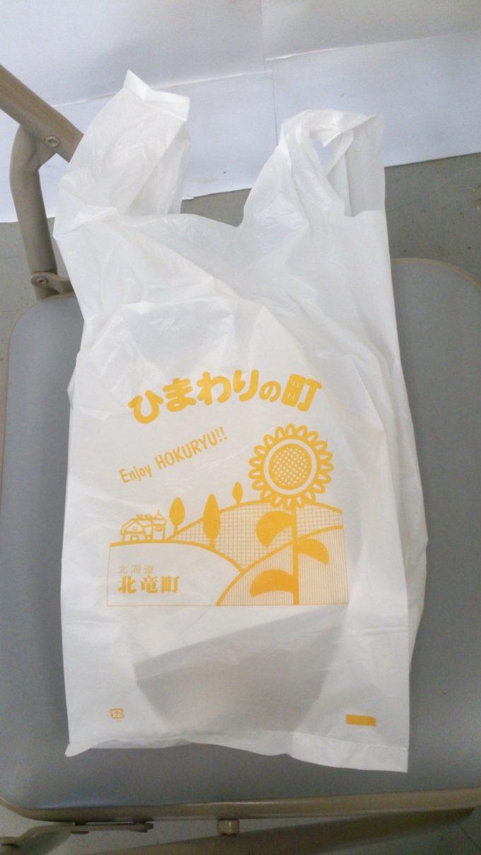 北竜町の袋もひまわり色