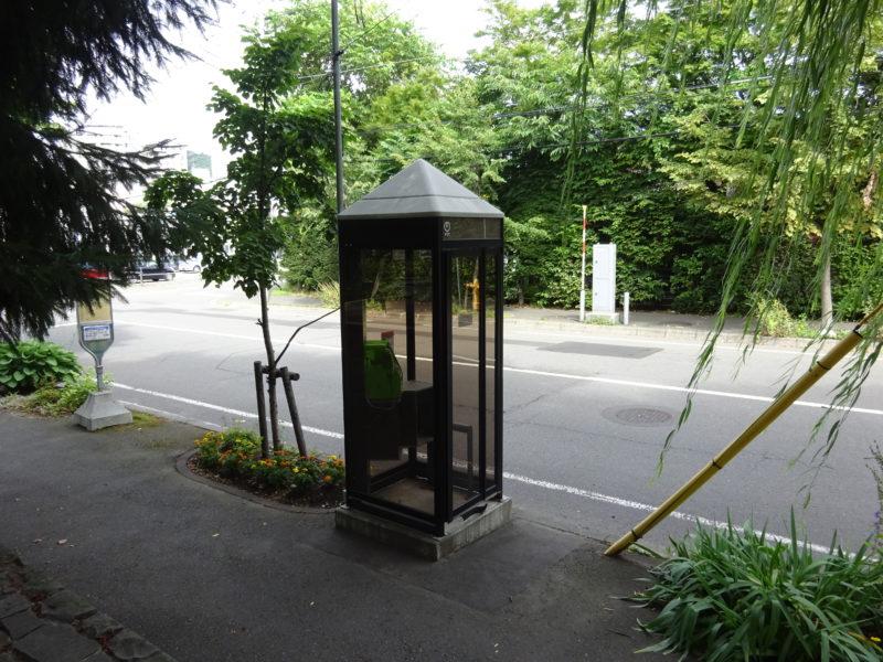 公衆電話(米里行啓通沿い)