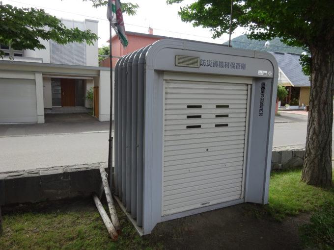 防災資機材保管庫
