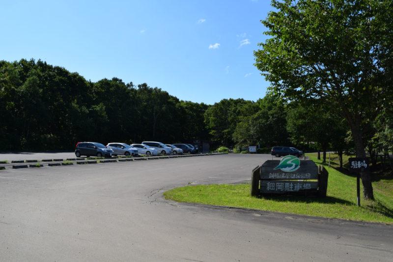 細岡展望台の専用駐車場「細岡駐車場」