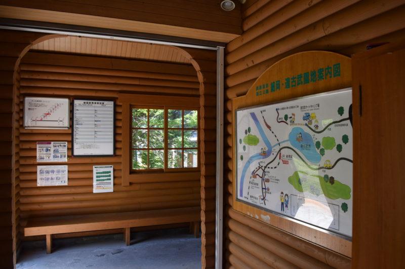 細岡・達古武園地の案内図の他にノロッコ号の駅案内図