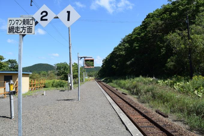 細岡駅ホーム中央から塘路・網走方面