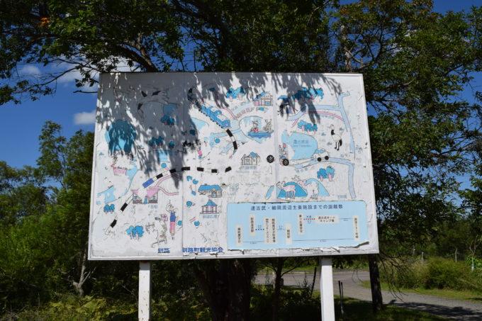 細岡駅にある駅周辺の看板