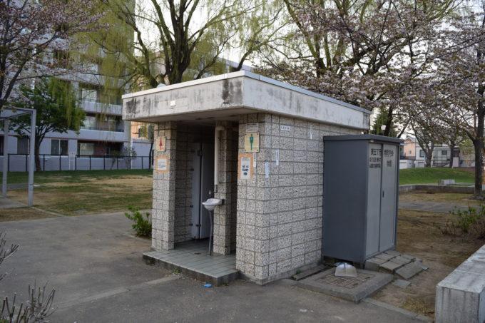 男女別トイレ(和式)