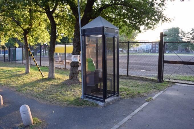 野球場裏・明園中学校側にある公衆電話