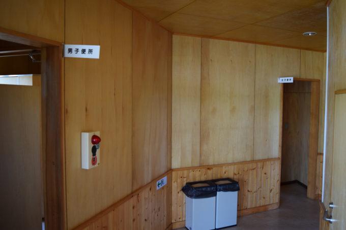 観察展望塔のトイレ