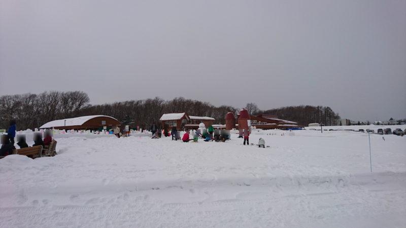 雪遊び広場