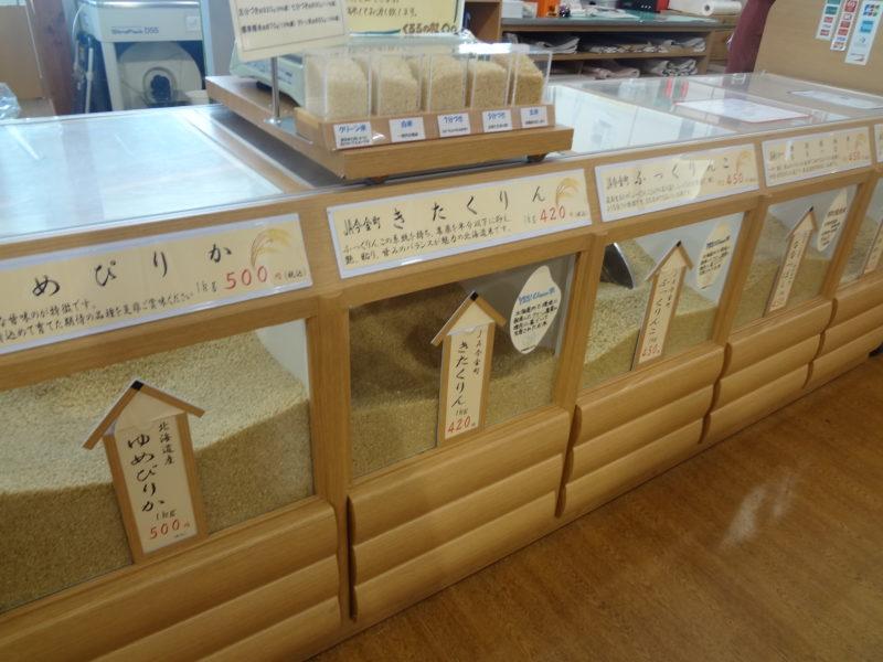 おぼろづき、ゆめぴりか、ななつぼし、ふっくりんこ、きたくりんなど北海道産のお米
