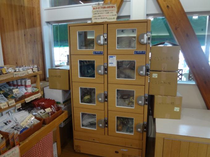 農畜産物直売所内のコインロッカー