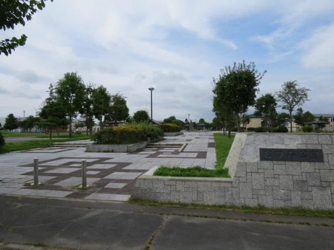 釧路むつみ公園(北海道釧路町睦)