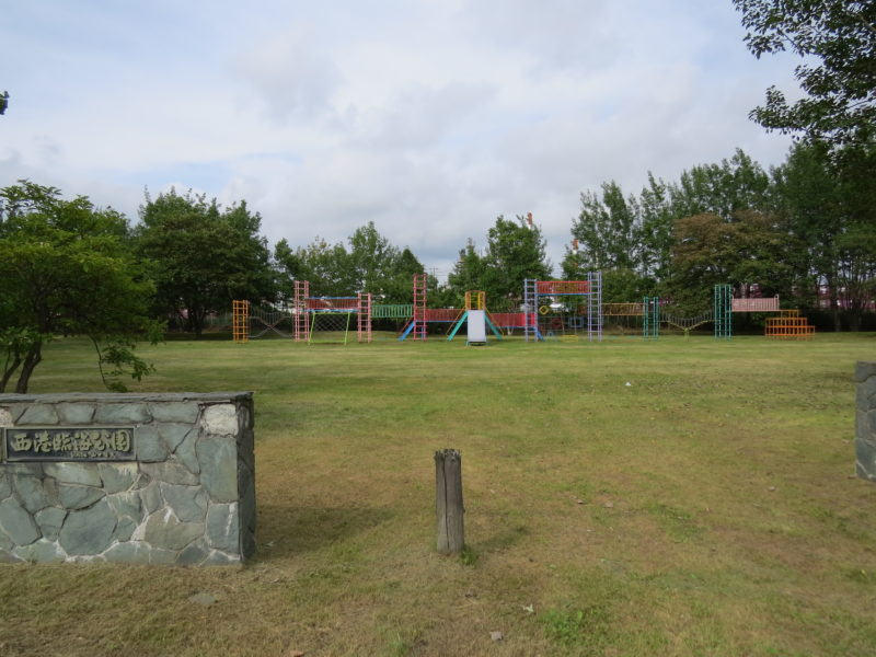 釧路西港臨海公園