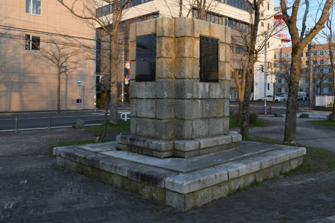 北海道鉄道記念塔