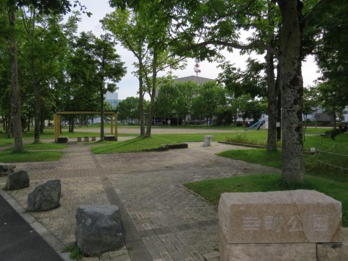 釧路幸町公園(北海道釧路市幸町)