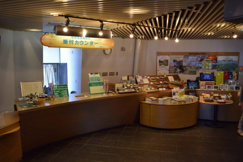 釧路湿原展望台の受付カウンター